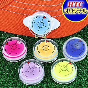 超小型水平器 ボールマーカー(メール便対応可) (グリーンの傾斜がわかる)(ゴルフコンペ景品 ゴルフコンペ 景品 賞品 コンペ賞品)|egolf