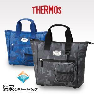 サーモス独自の5層断熱構造「IsoTec2」採用、高い保冷力のトートバッグ。 ゴルフボールが4個入る...