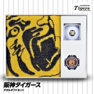 阪神タイガース 今治タオル ゴルフギフトセット(タオル・マー...