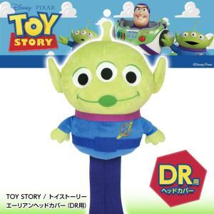 トイストーリー エイリアン ドライバー ヘッドカバー Toy Story Alien Disney|egolf