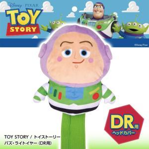 トイストーリー バズ ドライバー ヘッドカバー Toy Story Buzz Disney(ゴルフ キャラクター ヘッドカバー おもしろ ぬいぐるみ)|egolf