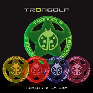 TRONGOLF/トロンゴルフ マーカー スター 40mm(メール便対応可) (蛍光 見つけやすい)|egolf