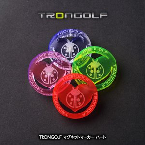 TRONGOLF/トロンゴルフ マグネットマーカー ハート(メール便対応可) (蛍光 見つけやすい)|egolf