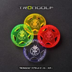 TRONGOLF/トロンゴルフ マグネットマーカー スター(メール便対応可) (蛍光 見つけやすい)|egolf