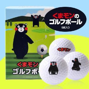 くまモンのゴルフボール 6球入り(萌熊 酷MA萌 Kumamon 高爾夫 golf balls)|egolf