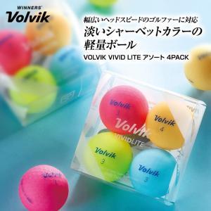ボルビック VOLVIK VIVID LITE  4色セットゴルフボール(レディース 女性 ギフトセット)|egolf