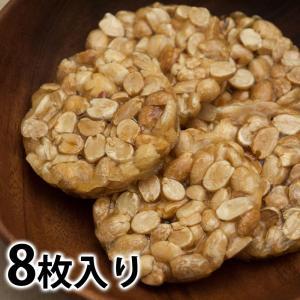 蜜豆 搾ったままの生はちみつで作った豆板 8枚入り|egomaje