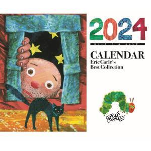 2019 エリックカール ベストコレクション カレンダー 壁掛け はらぺこあおむし
