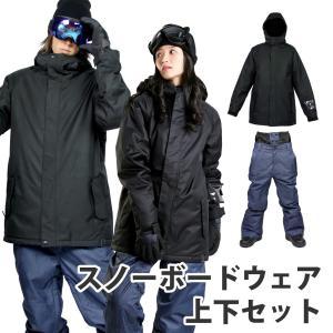 スノーボードウェア 上下セット ジャケット パンツ メンズ ...