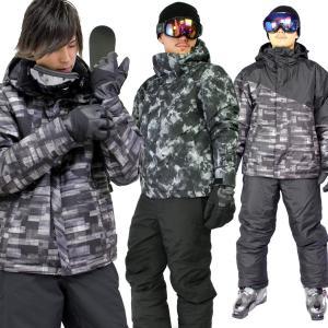 スキーウェア メンズ 上下セット ジャケット パンツ スキー...
