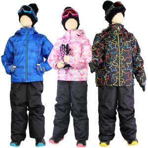 スキーウェア キッズ ジュニア 上下セット ジャケット パンツ スキー ウェア...