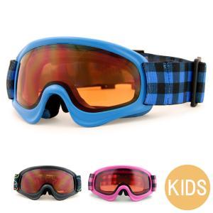 ゴーグル ダブルレンズ キッズ ジュニア 子供用 スキー スキーウェアと合わせて