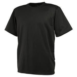 Tシャツ感覚で着られるゆったりめのラッシュガード! ラッシュガード メンズ ラッシュTシャツ UVカ...
