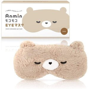 Anmin モコモコ ホットアイマスク USB 電熱式 安眠 蒸気 かわいい安眠グッズ|egy