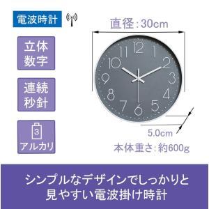 HZDHCLH 掛け時計 電波時計 おしゃれ 北欧 連続秒針 静音 壁掛け時計 自動受信 リッピング 掛時計 インテリア 大数字 見やすい eh-style