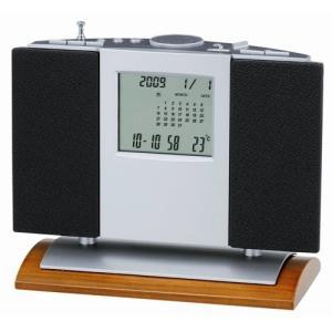 ADESSO(アデッソ) デジタル目覚まし時計 AM/FMラジオ マンスリーカレンダー表示 温度計付き ブラック AQ-531 eh-style