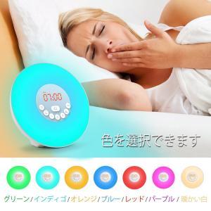 MAOZUA目覚まし時計 デジタルラジオ ベッドサイドランプ 6つ自然なラーム+7色ライト付きアラーム クロック スヌーズ 定時光で起きる eh-style