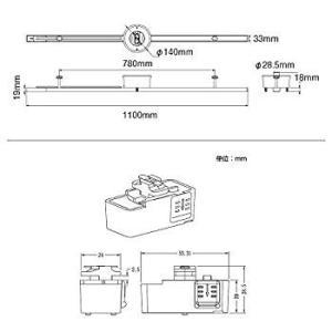配線ダクトレール ライティング 簡易取付式ダクトレール (GT-DJ-GDB-ZB)ライティングバー...