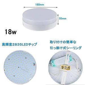 LEDシーリングライト 調光 調色 リモコン付き ?6畳 ?8畳 小型 天井 引っ掛け式 LED常夜灯 簡単取付 納戸 倉庫 洗面所 廊下工 eh-style