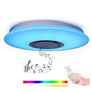 HOREVO LEDシーリングライト、リモコン付き、PSE認証、スマートホーム、昼光色、36W、12畳、照明制御、Bluetoothスピーカ eh-style
