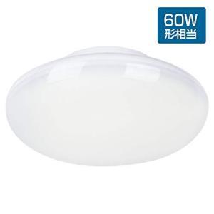 LEDシーリングライト 小型 4.5畳 昼白色 8W 60w形相当 5000k 720lm 照明器具 おしゃれ 引掛式 eh-style