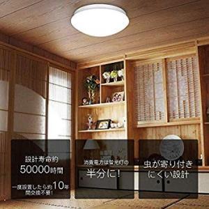 LEDシーリングライト 蛍光灯 15W 昼光色 6畳 天井 和室 玄関 門灯 廊下 台所 洗面所 トイレ インテリア照明 照明器具 簡単取付 eh-style
