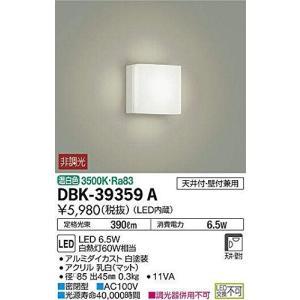 大光電機(DAIKO) LEDブラケット (LED内蔵) LED 6.5W 温白色 3500K DB...