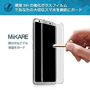 Galaxy S9用 強化ガラスフィルム「ケースに干渉せず 高感度タッチ」3Dラウンドエッジ加工 M...