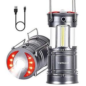 LEDランタン?usb充電式 電池式 2in1給電方法 キャンプランタン フラッシュライト ポータブル テントライト 折り畳み式 携帯型 高|eh-style
