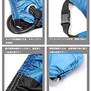 自転車カバー 子供用 キッズ サイクルカバー 防水 厚手 丈夫 撥水加工UVカット風飛び防止 収納袋付 破れにくい 24インチまで対応 Do eh-style