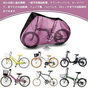 Dualeco 自転車カバー 子供用 キッズ サイクルカバー 防水 厚手 丈夫 撥水加工UVカット防犯 防風 収納袋付 破れにくい 20イン|eh-style