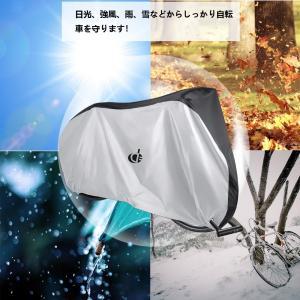 自転車カバー 改良版 サイクルカバー 防水 厚手 丈夫 210D 撥水加工 UVカット風飛び防止 収納袋付 破れにくい 29インチまで対応|eh-style