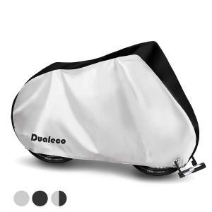 Dualeco 自転車カバー 子供用 キッズ サイクルカバー 防水 210D 厚手 丈夫 撥水加工UVカット防犯 防風 収納袋付 破れにくい|eh-style