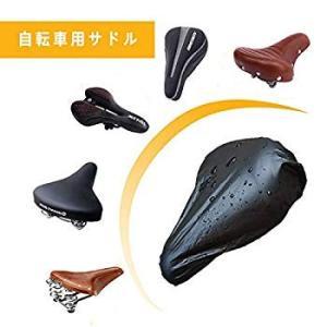 防水自転車サドルカバー 防水カバー uvカット 防塵カバー 狭いシートと広いシート対応でき ブラック 3枚セット 収納袋付 eh-style