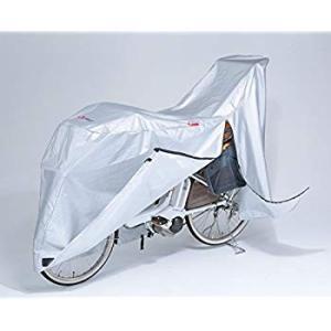 川住製作所 サイクルカバー 電動アシスト自転車対応 ヘッドレスト付後子供乗せ対応 ファスナー付 KW-379AS/SL eh-style