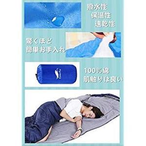 DesertFox 寝袋 丸洗できる 封筒型 シュラフ 1kg 1.4kg オールシーズン 夏用 冬用 軽量 防水 コンパクト 収納 アウト|eh-style