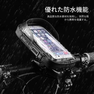 自転車 バイク スマホ ホルダー 防水 防圧 遮光 収納可能 多機能 携帯ホルダー 6.0インチスマホ対応 iphone android 多 eh-style