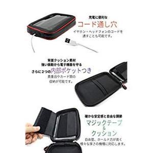 (アクアランド) AQUALAND スマホホルダー 防水 防塵 360度回転 落下防止ワイヤー付き iphone 強力固定 各種スマホ対応 eh-style