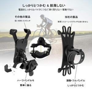 自転車ホルダー スマホホルダー 360度回転 自転車携帯電話ホルダー 4-6インチのスマホに対応 GPSナビ固定 eh-style