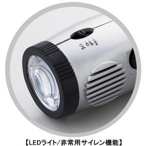 岸田産業 防災グッズ ラジオライト LEDライト AM/FMラジオ サイレン シルバー 電池別売り 7-200|eh-style