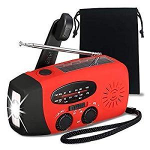 緊急用ラジオ 懐中電灯 防災ソーラーラジオ 手回しラジオソーラー AM/FM携帯 ZealBea Focus防災ラジオ ラジオライト USB|eh-style