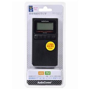 OHM 録音機能付ラジオ RAD-F830Z-K|eh-style