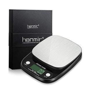 最新モデルキッチンスケール 0.1g/3kg 単位 デジタルスケール はかり デジタルクッキングスケール 防水 精密 風袋引き 自動電源切れ|eh-style