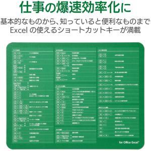 エレコム マウスパッド EXCEL入力支援 MP-SCE