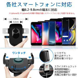 車載ホルダー スマホスタンド?車 携帯スタンド カー用品 スマホ ホルダー エアコン 手帳型対応 車載 携帯ホルダー スマートフォン 吸盤|eh-style