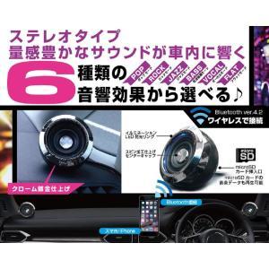 カシムラ Bluetoothステレオスピーカー EQ MP3プレーヤー付 NBL-73 NBL-73|eh-style