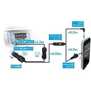 カシムラ AUXケーブル/microUSB充電付き 1.8A+バスブースト機能 KD-169|eh-style