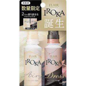 花王 フレア フレグランス 柔軟剤 IROKA(イロカ) トライアルパック 80ml eh-style