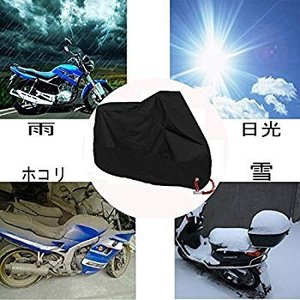 MONOJOY バイクカバー原付 防水 耐熱 溶けない オートバイ カバー 小型 m 厚手 テント用素材 風飛防止 防水 防塵 耐熱 車体退|eh-style
