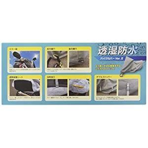 平山産業 透湿防水バイクカバーVer2 グレー オフロードL 706557|eh-style